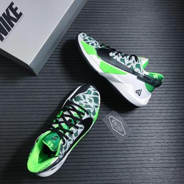 """Hàng Chính Hãng Giày Bóng Rổ Nike Zoom Freak 2 """"Naija"""" **2021**"""