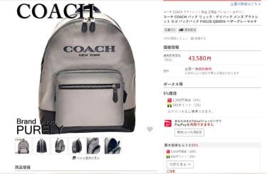 Balo Coach Grey ** [F49128 coach]
