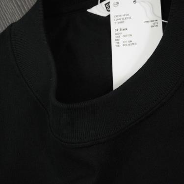 Hàng Chính Hãng Áo Sweater Uniqlo Black **2020** flash deal 50%