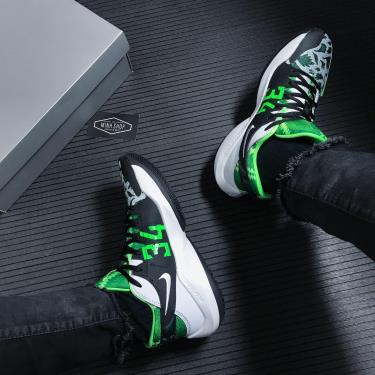 """Giày Bóng Rổ Nike Zoom Freak 2 """"Naija""""   [DA0907 002]"""