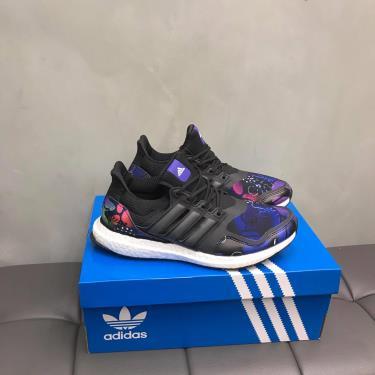 Hàng Chính Hãng Adidas Ultra Boost DNA Black/Purple 2020**