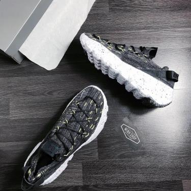 Hàng Chính Hãng Nike Space Hippie 04 Grey Volt 2020**