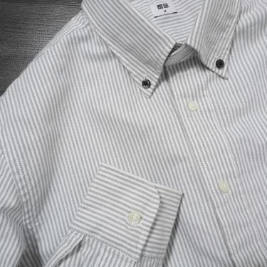 Hàng Chính Hãng Áo Sơ Mi Uniqlo Long -Sleeve Stripe White/Grey  **2020**