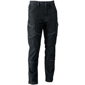 quan-jeans-ts-design-cargo-pants-black-5114-design-ts